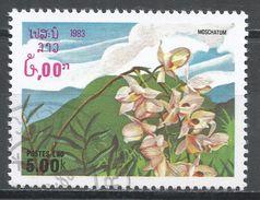 Laos 1983. Scott #471 (U) Dendobium Sp, Flowers, Fleurs - Laos