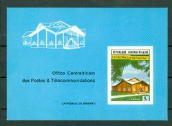 Office Centrafricain Des Postes & Télécommunications - Carte Souvenir Cathédrale De Berberati - Centrafricaine (République)