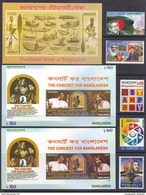 BANGLADESH 2015 COMPLETE Year Set 11 Stamp +3 MS Collection Pack MNH RARE - Bangladesh
