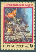 USSR Russia 1989 - One World War II WW2 Bogen WWII Victory Day Banner Art Painting Flags Military Stamp Sc 5762 Mi 5941 - Stamps