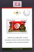 Tunisia/Tunisie 2017 - Stamp + Flyer -  Ben Guerdane : Victory To Tunisia Over Terrorism - MNH** Excellent Quality - Tunesië (1956-...)
