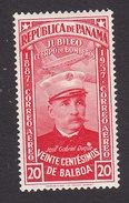 Panama, Scott #C42, Mint Hinged, Jose Gabriel Duque, Issued 1937 - Panama