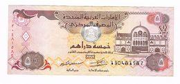 UNITED ARAB  EMIRATES  5 DIRHAMS   2013 - Emirats Arabes Unis
