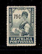 ! ! Portugal - 1925 Camilo Castelo Branco Writer 75 C - Af. 347 - MVLH - 1910-... Republic