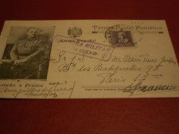 Tarjeta Postal Patriotica - Marcas De Censura Nacional