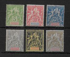 MADAGASCAR -  YVERT N°42A/47 * CHARNIERE LEGERE  - COTE = 150 EUROS - - Madagascar (1889-1960)