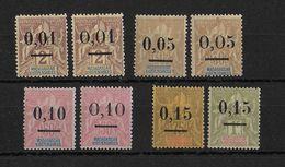 MADAGASCAR -  YVERT N°51/55 I+II * CHARNIERE LEGERE  - COTE = 105 EUROS - - Madagascar (1889-1960)