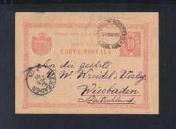 Romania Stationery 1895Burdujeni-Bucuresti Railroad Pmk. - 1881-1918: Carol I.