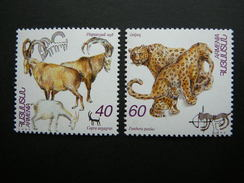 Wild Goats.Leopards. Armenia 1996 ** MNH # Mi. 286/7 Wild Animals. - Armenia