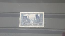 LOT 367730 TIMBRE DE FRANCE NEUF* N°261 VALEUR 84 EUROS - France