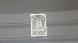 LOT 367745 TIMBRE DE FRANCE NEUF* N°259 VALEUR 77 EUROS - France