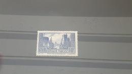LOT 367747 TIMBRE DE FRANCE NEUF* N°261 VALEUR 84 EUROS - France