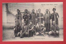 Côte D'Ivoire   / Guerriers Nègres - Ivory Coast