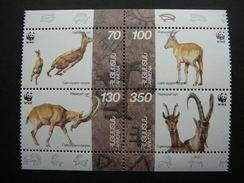 Wild Goats. Armenia 1996 ** MNH # Mi. 298/1 Wild Animals. - Armenia