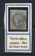 FRANCE- Y&T N°50- Cachet à Date- Variété: Filet Du Haut Brisé - 1871-1875 Ceres