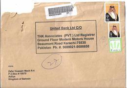Bahrain Registered Airmail 2002 Shaikh Hamad Bin Isa Al Khalifa 1 DINAR, 100f Tan, Charity Stam Postal History Cover - Bahrain (1965-...)