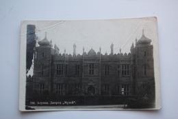 Russia. Crimea, Alupka. Vorontsov Manor Palace Main Facade - OLD Soviet Postcard 1920s - Very Rare! - Russie