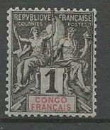 CONGO  N°  12  NEUF* TRACE DE  CHARNIERE TB /  MH / - Nuevos