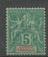 CONGO  N°  15  NEUF* TRACE DE  CHARNIERE TB /  MH / - French Congo (1891-1960)