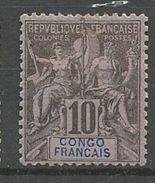 CONGO  N°  16  NEUF*   CHARNIERE TB /  MH / - Französisch-Kongo (1891-1960)