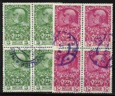 AUSTRIA, Yv 136/7, Used, F/VF, Cat. € 6,00 - 1850-1918 Empire