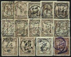 INDIAN STATES, HYDERABAD, Yv 31, SG 43, Used, F/VF - Hyderabad