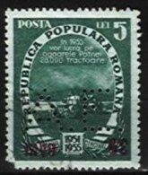 RUMANIA, Yv 1196, Used, F/VF - 1948-.... Républiques