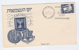1949 ISRAEL Postal STATIONERY COVER With SPECIAL Pmk 4.5 49 HAIFA,  Stamps Flag - Israel