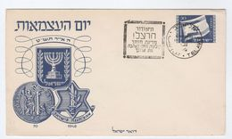 1949 ISRAEL Postal STATIONERY COVER With SPECIAL Pmk  HERZLS REMAINS ARRIVE IN ISRAEL  Stamps Flag - Israel