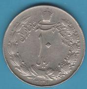IRAN 10 Rials 1336 (1957) Muhammad Reza Pahlavi KM# 1177 - Iran