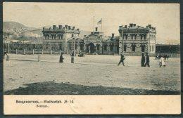 1909 Russia Vladivostok Postcard - 1857-1916 Empire