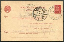 1927 USSR Stationery Postcard - Brieven En Documenten