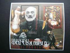 IBRA. 75th Birth Anniversary Of Sergei Parajanov. Armenia 1999 ** MNH # Mi. 350 Block9 I - Armenia