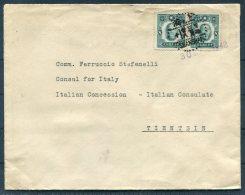 1942 China Shanghai Italien Consulate Cover - Italy Consul Stefenelli, Italian Concession, Tientsin. Diplomatic - China