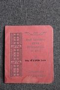 REUS - 1904, GRAN CONCURSO HIPICO INTERNACIONAL. - Livres, BD, Revues