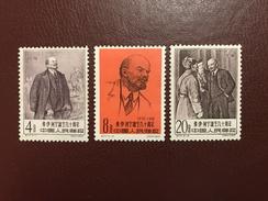 China Michel 527-529 1960 - 1949 - ... People's Republic