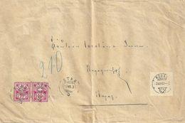 Brief  Stäg - Ragazerhof Ragaz           1883 - 1882-1906 Wappen, Stehende Helvetia & UPU