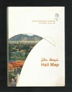 Saudi Arabia Supreme Commission For Tourism Hail Map Cover Size 16 X 11 Cm - Cartes