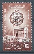 Maroc YT N°434 Ligue Arabe Neuf/charnière * - Marocco (1956-...)