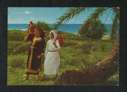 Saudi Arabia Picture Postcard Children On Their Way To The Market View Card - Saudi Arabia