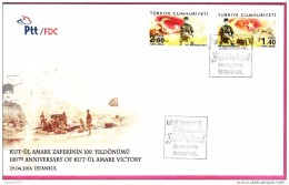 OD-1761 100TH ANNIVERSARY OF KUT-UL AMARE VICTORY F.D.C. - 1921-... République