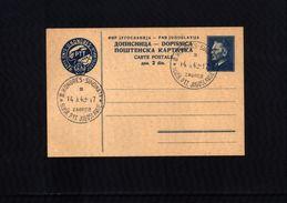 Jugoslawien / Yugoslavia / Yougoslavie 1949 Scarce Postal Stationery Postcard For Trade Union Congress - 1945-1992 Socialist Federal Republic Of Yugoslavia