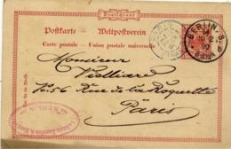 DEUTSCHLAND POSTKARTE-WELTPOSTVEREIN - Entier Postal De Berlin Pour Paris - 1890 - Allemagne