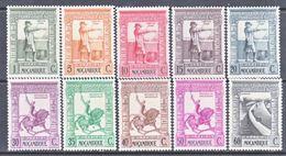 MOZAMBIQUE  270-9    * - Mozambique