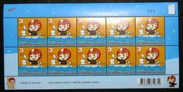 Thailand Stamp FS Definitive 2008 Postman Ver 2.0 - Thailand