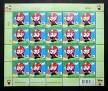 Thailand Stamp FS Definitive 2008 Postman Ver 3.0 - Thailand