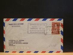 69/808  LETTRE BOLIVIA  1° FLIGT LUFTHANSA  1968 - Bolivia