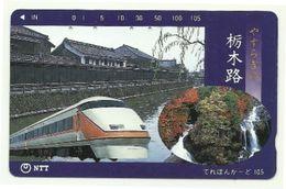 Giappone - Tessera Telefonica Da 105 Units T321 - NTT, - Treni