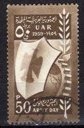 SYRIEN UAR 1959 - MiNr: 66 Used - Syrien