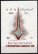 SYRIEN UAR 1960 - Block 3   ** / MNH - Syrien
